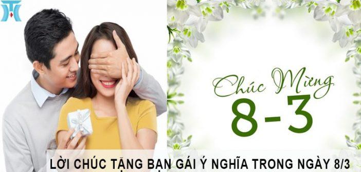 Lời chúc ý nghĩa dành cho các cặp đôi ngày 8/3